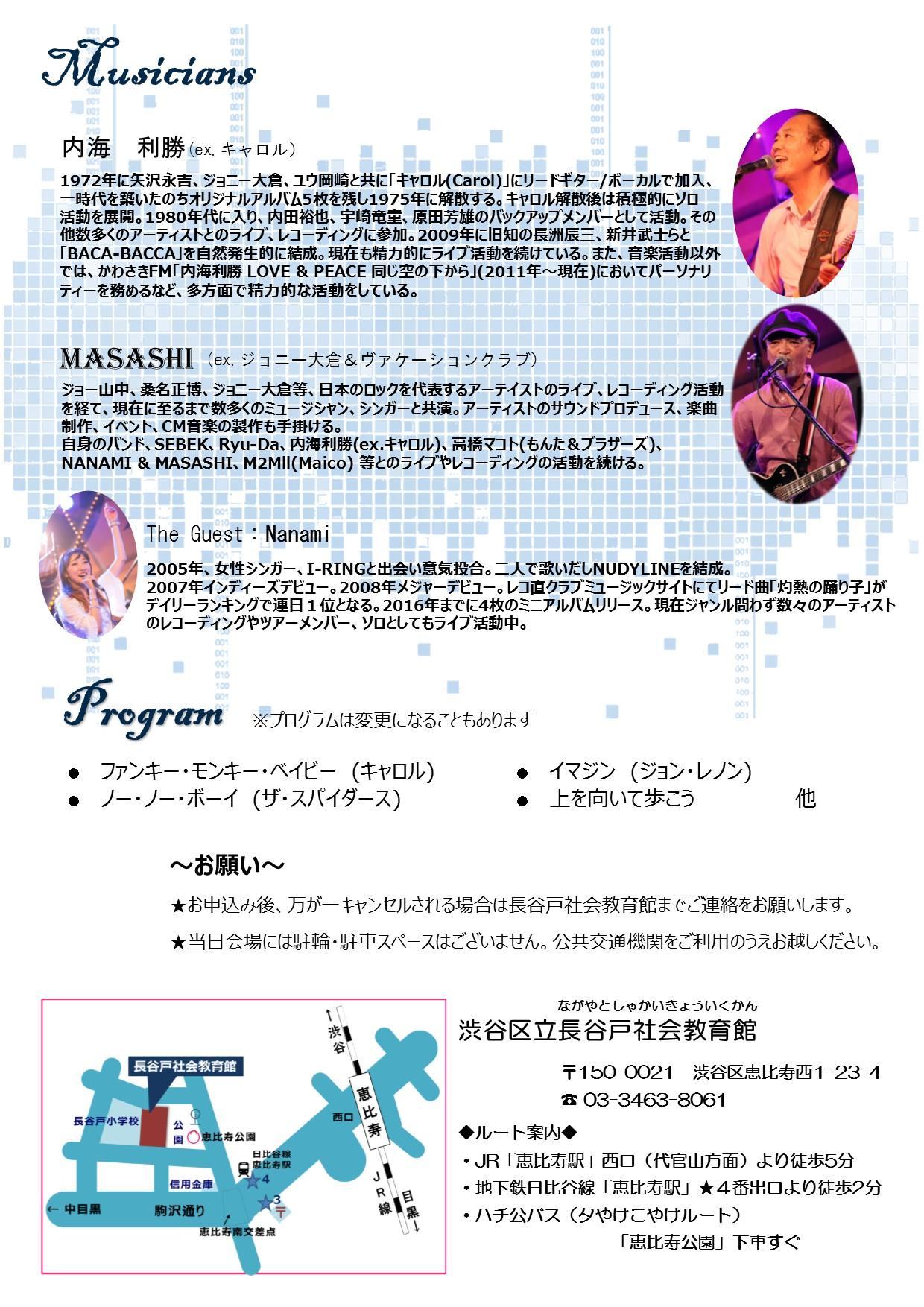 №98ミニコン(裏面).jpg