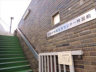 KC神宮前_R.JPG