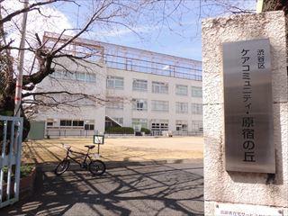 ケアコミ_R.JPG