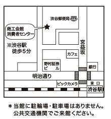 商工会館地図30.5.11.jpg