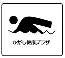 ひがしアイコン.jpg